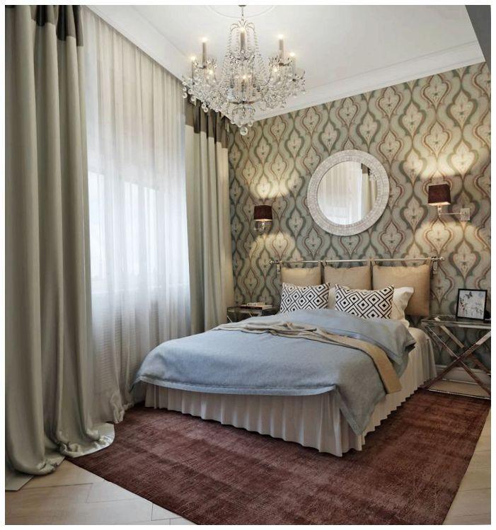 Освещение для спальной комнаты